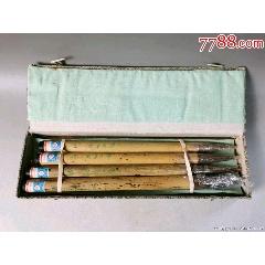 中国毛笔,有虫咬..(au27120219)_7788收藏__收藏热线