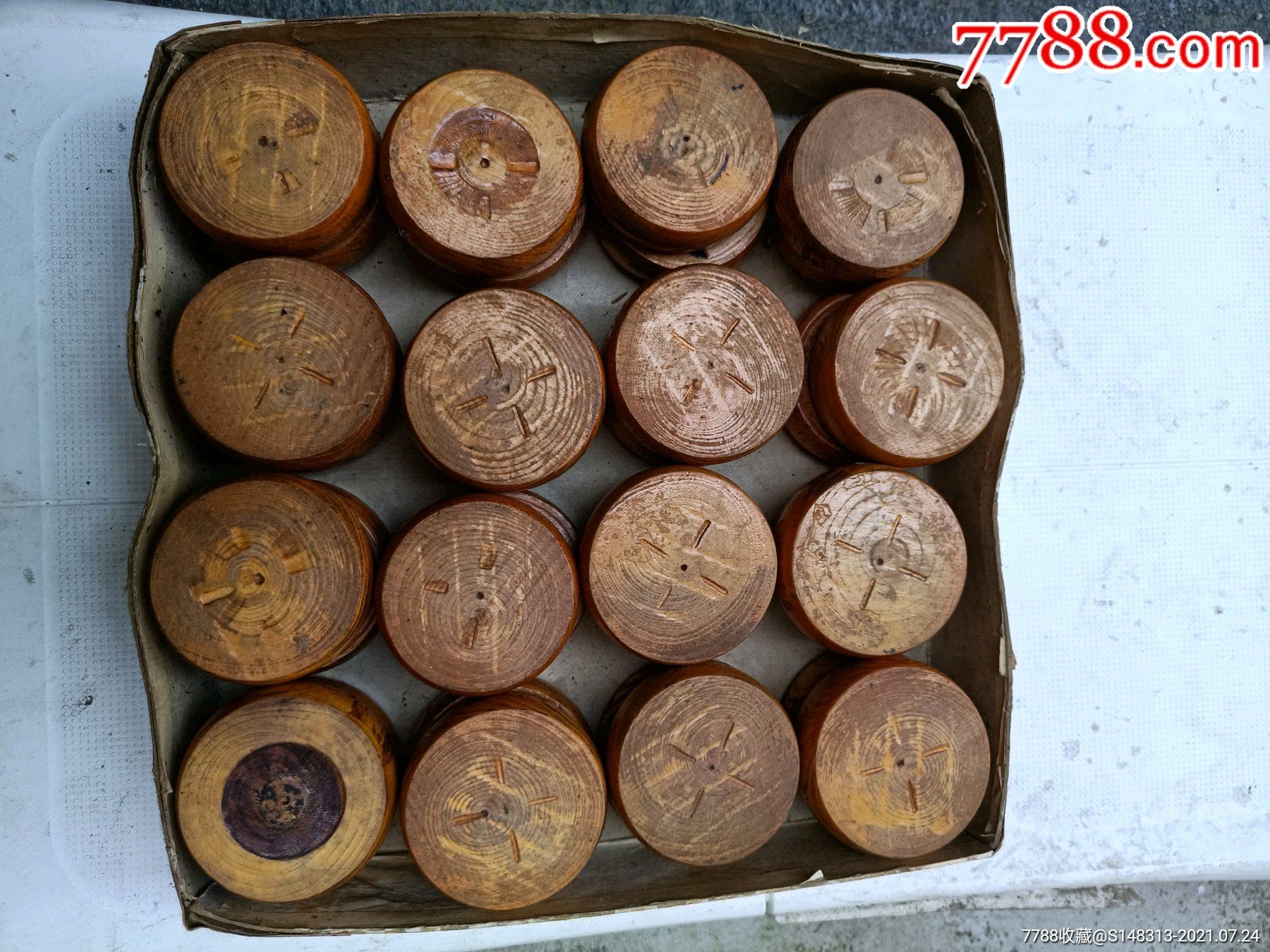 象棋(少見的)_價格339元_第7張_