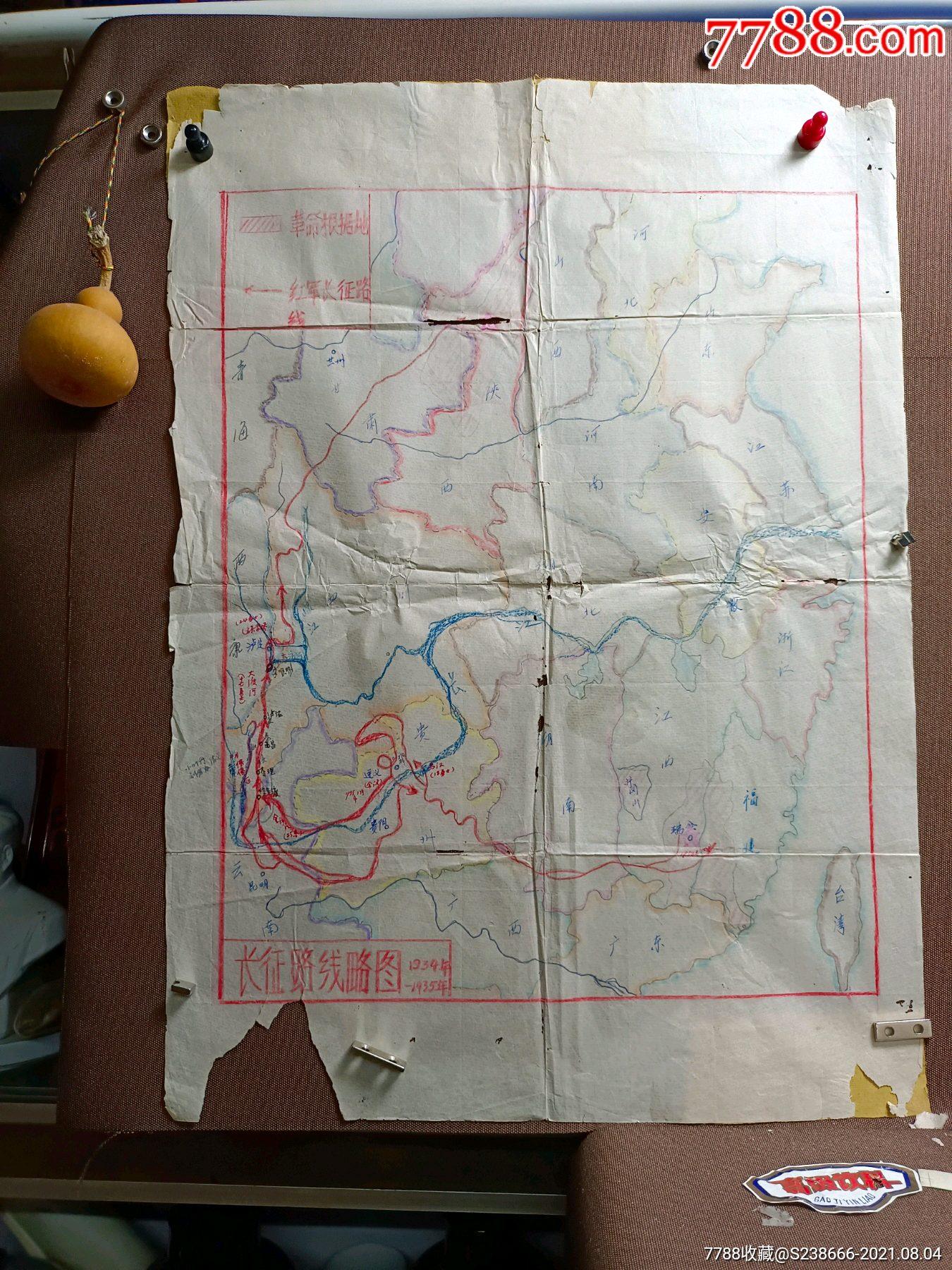 革命根據地紅軍長征路線圖手繪地圖一張紅色題材少見_價格91元_第2張_