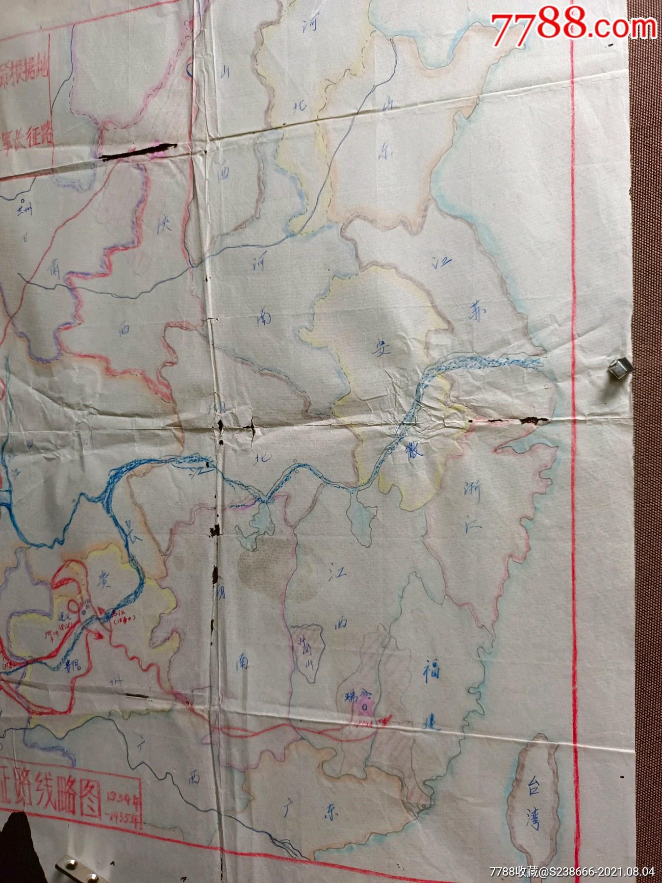 革命根據地紅軍長征路線圖手繪地圖一張紅色題材少見_價格91元_第9張_