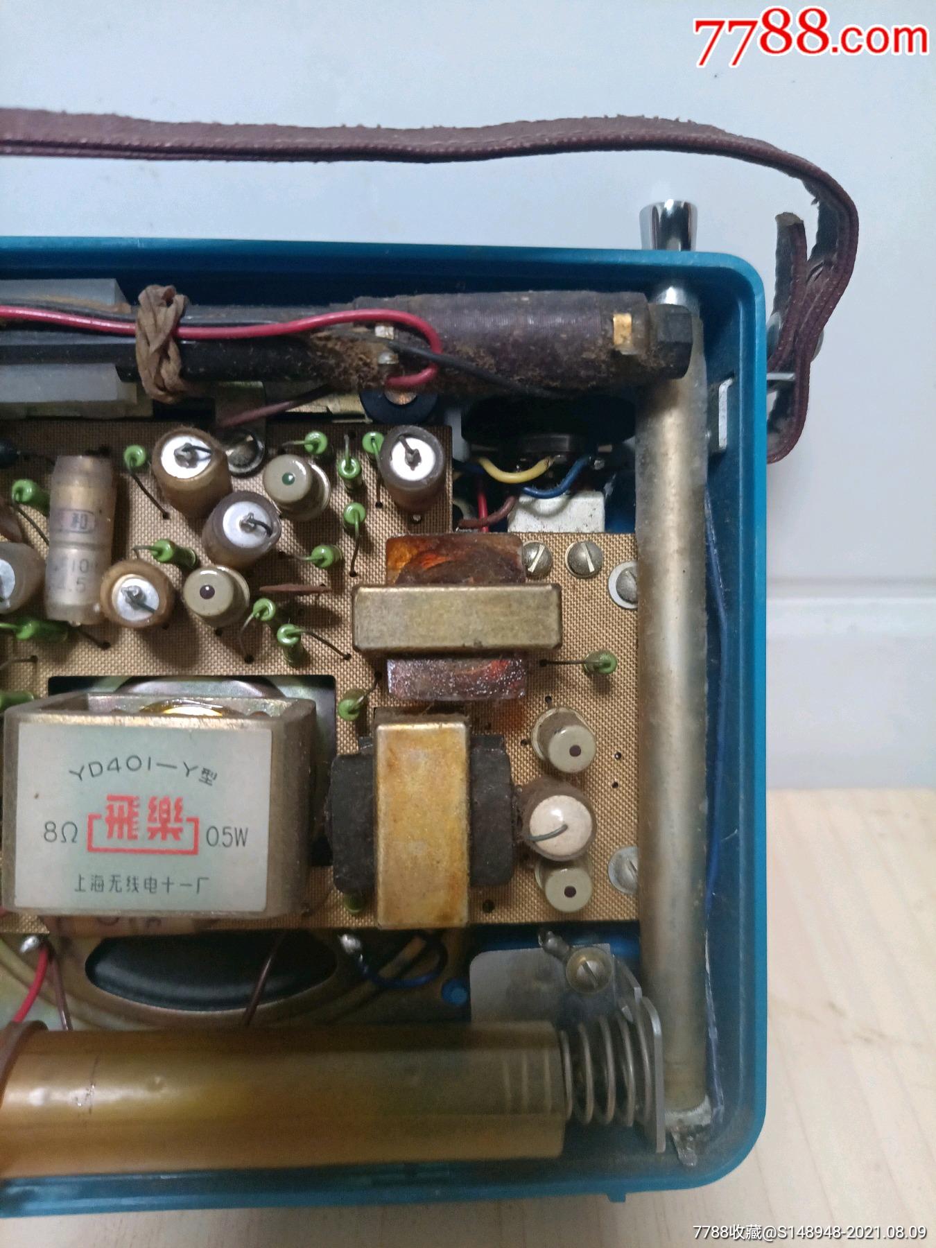 美多(28A一1型,2波段,8管晶體管收音機)_價格2454元_第15張_