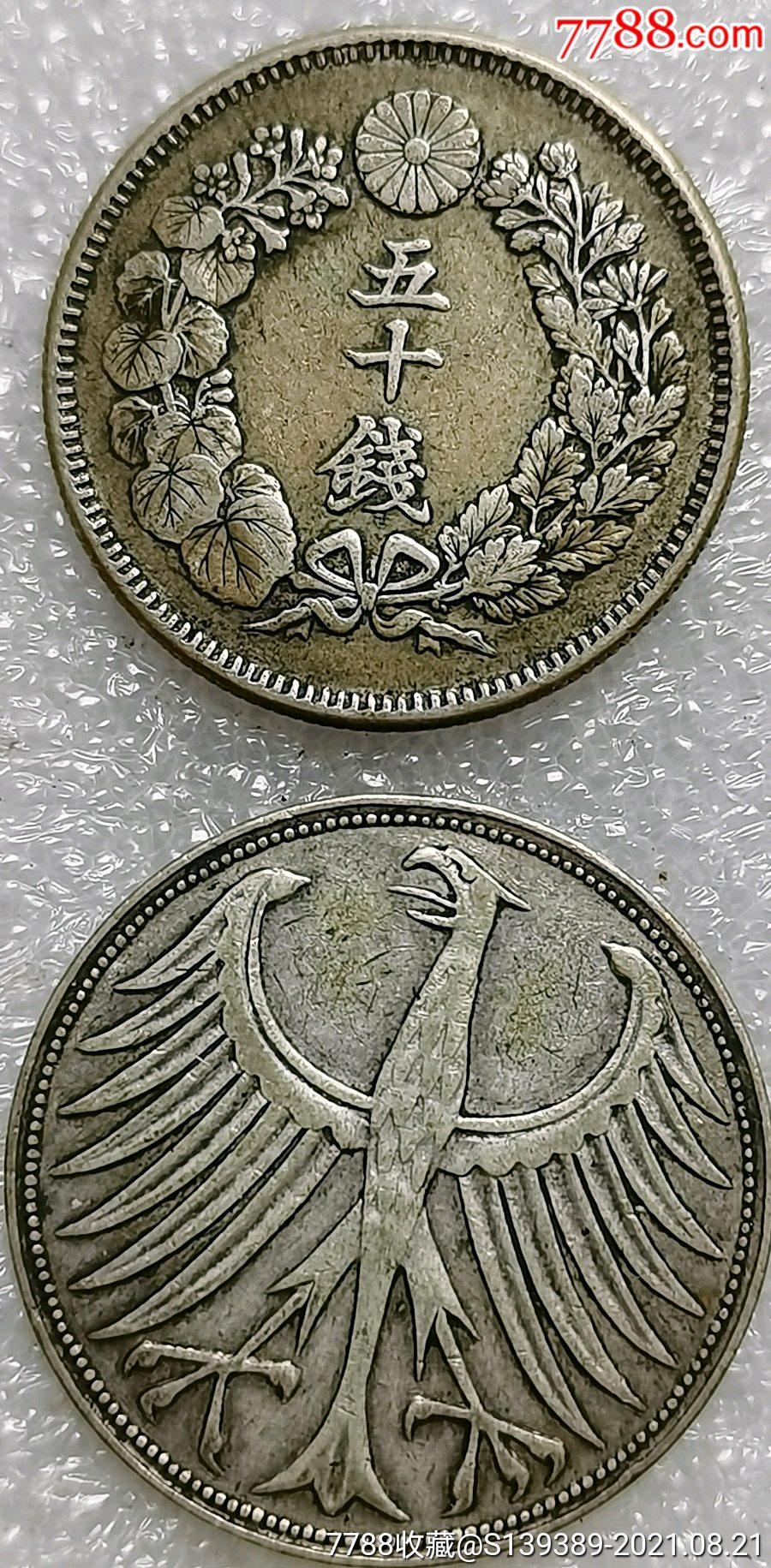 國外銀幣。兩個合拍。。終身保真。品相漂亮。_價格110元_第1張_