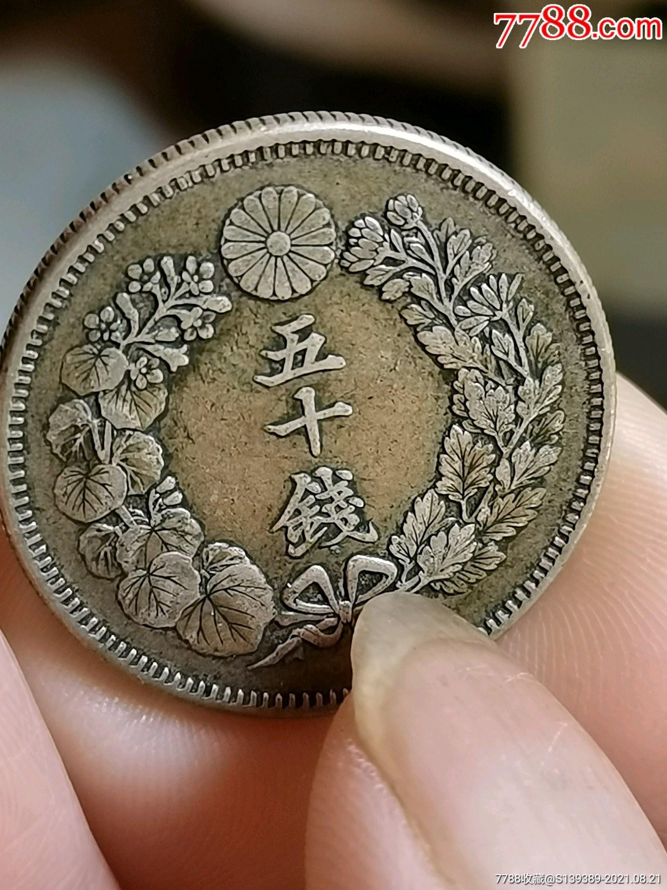 國外銀幣。兩個合拍。。終身保真。品相漂亮。_價格110元_第9張_