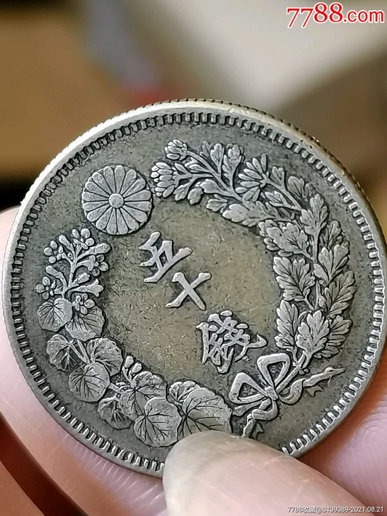 國外銀幣。兩個合拍。。終身保真。品相漂亮。_價格110元_第16張_