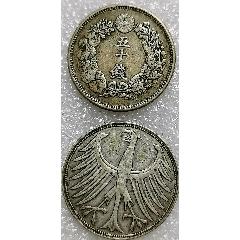 國外銀幣。兩個合拍。。終身保真。品相漂亮。(au27434504)_7788收藏__收藏熱線