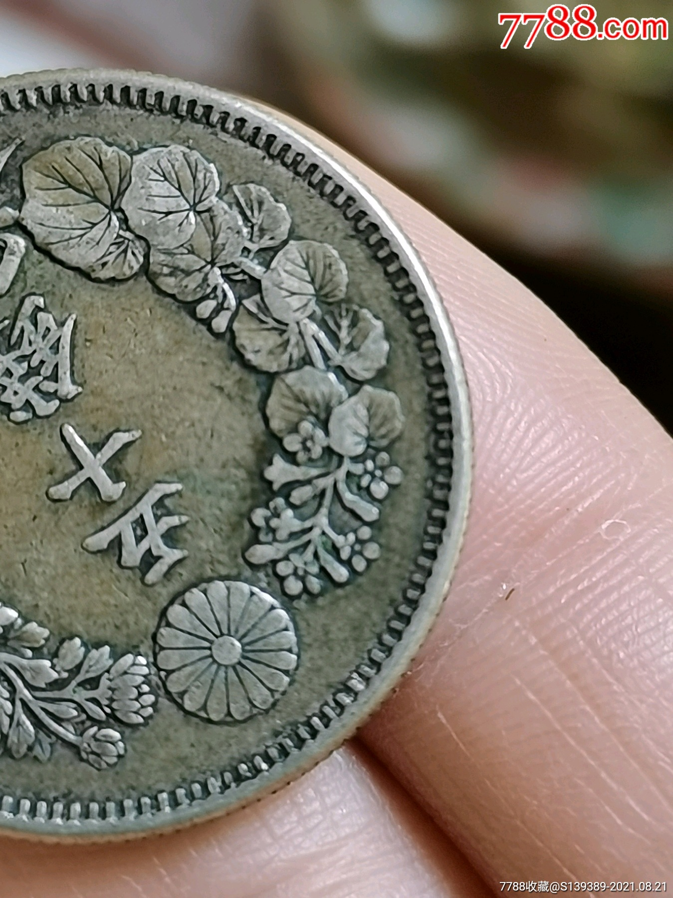 國外銀幣。兩個合拍。。終身保真。品相漂亮。_價格110元_第26張_
