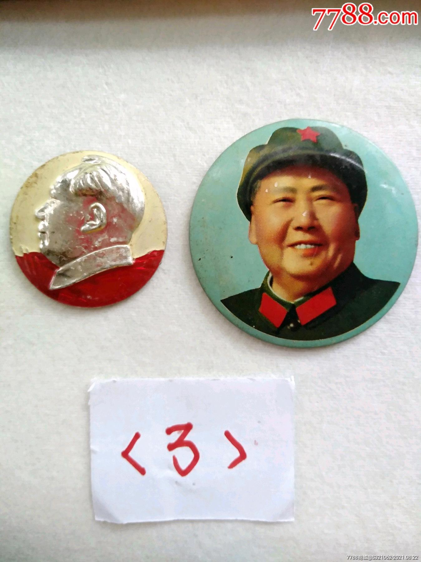 毛主席像章,_價格30元_第1張_