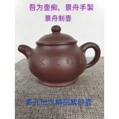 舊藏,吾為壺..(zc27492852)_7788收藏__收藏熱線