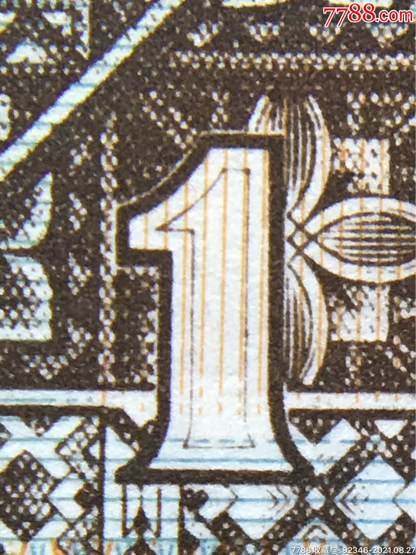 8001多處趣味錯版幣看圖,早期《DK稀冠》一刀,開口1_價格160元_第8張_