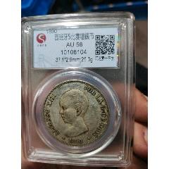 西班牙5比賽塔銀幣(zc27533212)_7788收藏__收藏熱線