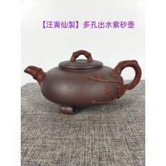 舊藏【汪寅仙】底款,老紫砂壺一把保存完整,收藏的佳品。(zc27536014)_7788收藏__收藏熱線