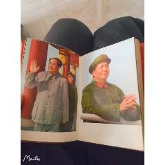 非常少見毛主席詩詞版本,10張毛林合影,幾十張毛像,有使用痕跡(au27550133)_7788收藏__收藏熱線