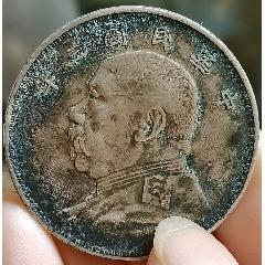 三年。大頭,O板。百年老包漿,銀元1元。終身保真