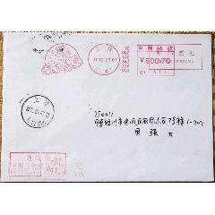 """上海""""龙门""""图案邮资机戳实寄封(au27693303)_7788收藏__收藏热线"""