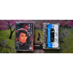 【奚秀兰第十辑】【美丽的香港】【磁带】