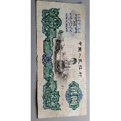 稀少品:第三版人民币车工貮圆纸币(五星水印)(au27714263)_7788收藏__收藏热线
