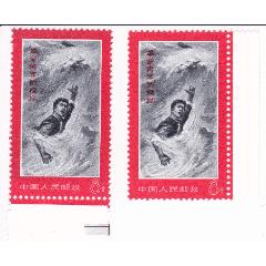 文19金訓華新票兩枚,分別帶下邊紙和右邊紙,各有一輕軟折印,灰色印刷顏色較深版本(zc27723314)_7788收藏__收藏熱線