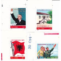 編號25-28《阿爾巴尼亞》四全新票,左上直角邊票,一枚帶版銘(zc27724392)_7788收藏__收藏熱線