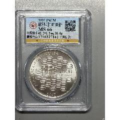 葡萄牙共和国1000ESCUDOS银币(zc27744132)_7788商城__七七八八商品交易平台(7788.com)