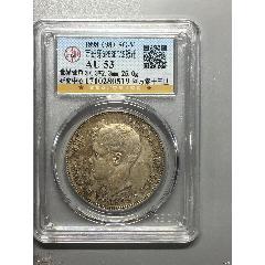 西班牙5PESETAS银币