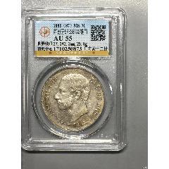 西班牙5PESETAS銀幣(zc27749631)_7788收藏__收藏熱線