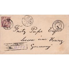 倫敦版蟠龍郵票鯉魚圖二角郵票1904年天津寄德國掛號實寄封,多郵戳(zc27749826)_7788收藏__收藏熱線