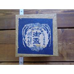 侵華史料,抗日戰爭時期日軍使用的紀念酒杯一套2個(印有*隊番號和名稱)(zc27772899)_7788收藏__收藏熱線