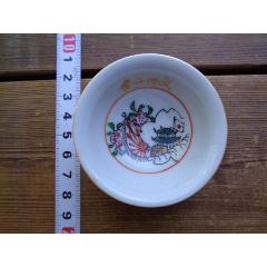 侵華史料,抗日戰爭時期日軍使用的紀念酒杯(印有*隊番號和名稱)(zc27772902)_7788收藏__收藏熱線