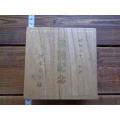 日本藏書家舊藏,紀念鍍金杯子(24KGP)一盞(zc27772897)_7788收藏__收藏熱線