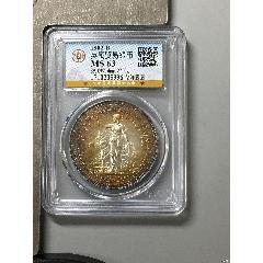 英属贸易银币(zc27783820)_7788收藏__收藏热线