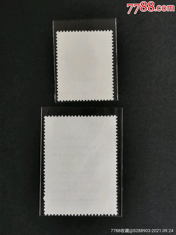 J45.J46中华人民共和国建国三十周年两套2枚_价格90元_第2张_