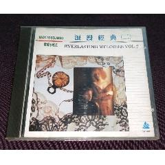 中央乐团【浪漫经典(二)】深飞银圈版没i码CD(au27810407)_7788收藏__收藏热线