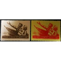 纪30《宪法》全新邮票(au27814404)_7788收藏__收藏热线