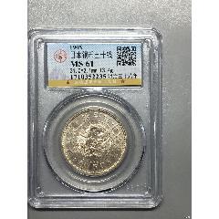 日本银币五十钱61分明治三十八年(zc27815603)_7788收藏__收藏热线