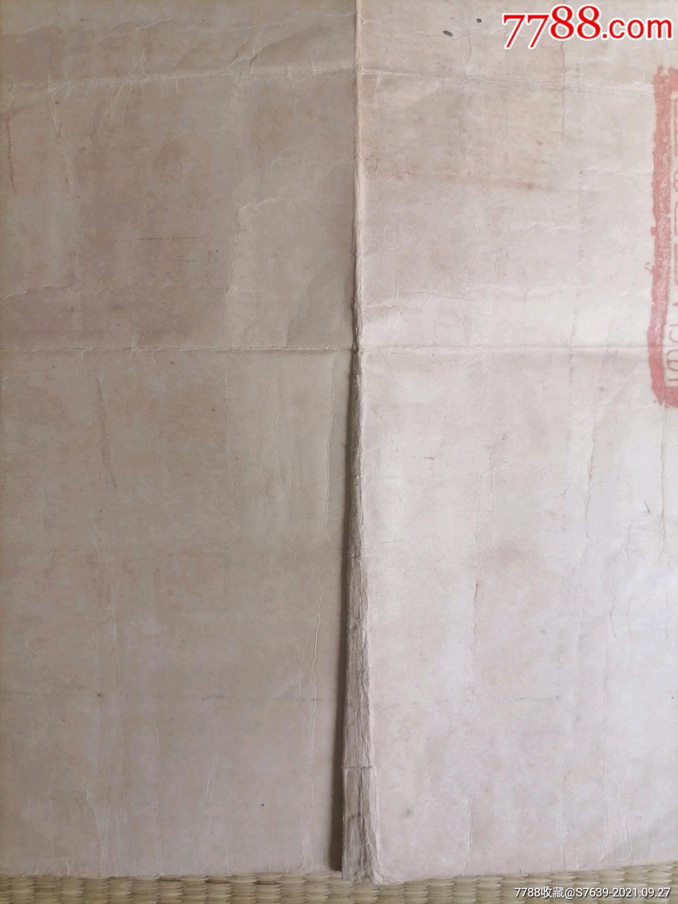 低拍罕见南京教育史料民国【国立东南大学毕业证】蒋维乔,孙洪芬手签毕业证书和成绩单_价格17727元_第11张_