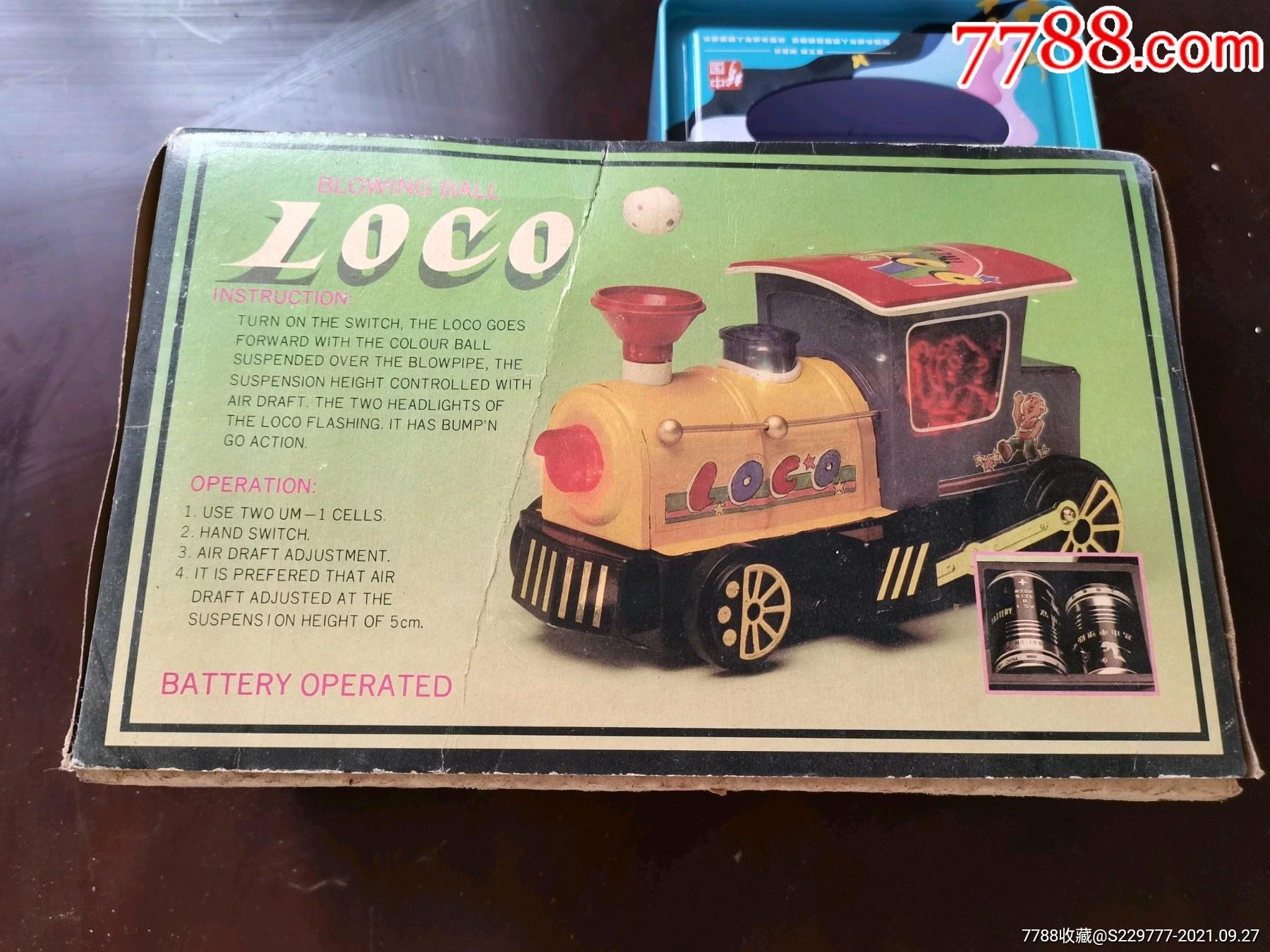 电动玩具小火车车_价格30元_第1张_