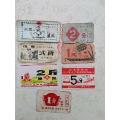 芜湖市第二中学食堂七张(au27826791)_7788收藏__收藏热线