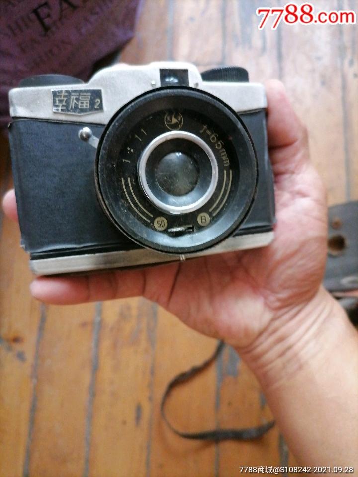 4,50年代国产幸福2相机(稀少)_价格390元_第8张_
