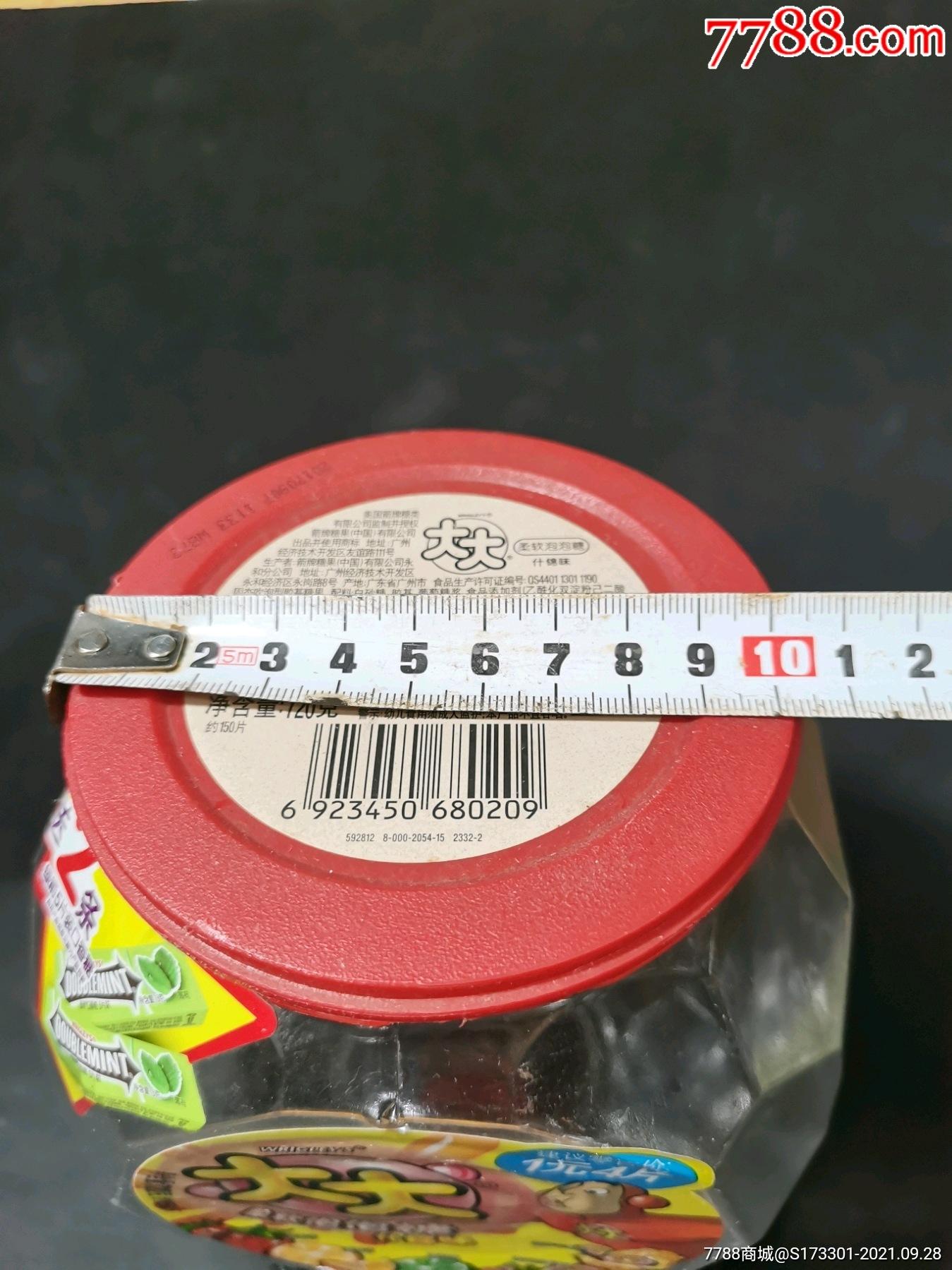 大大泡泡糖空罐_价格5元_第9张_