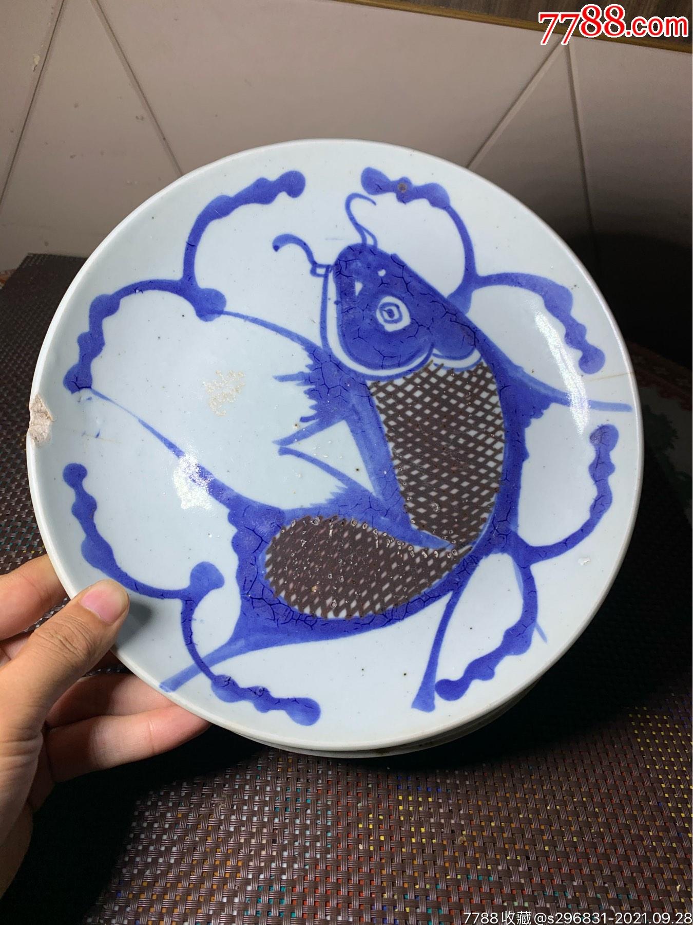 民国青花釉里红鱼盘一对一大一小_价格1050元_第5张_