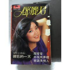 邓丽君:甜蜜蜜(无罗丝)-音质OK好-¥5 元_磁带/卡带_7788网
