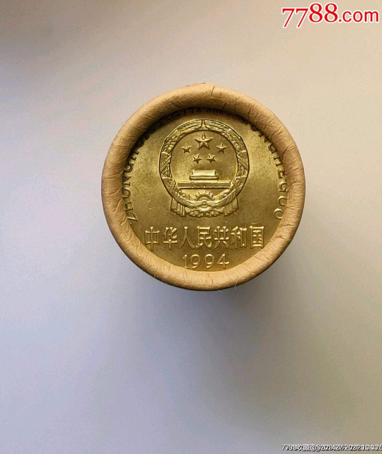 梅花五角1994年稀有年份整卷50枚_价格419元_第2张_