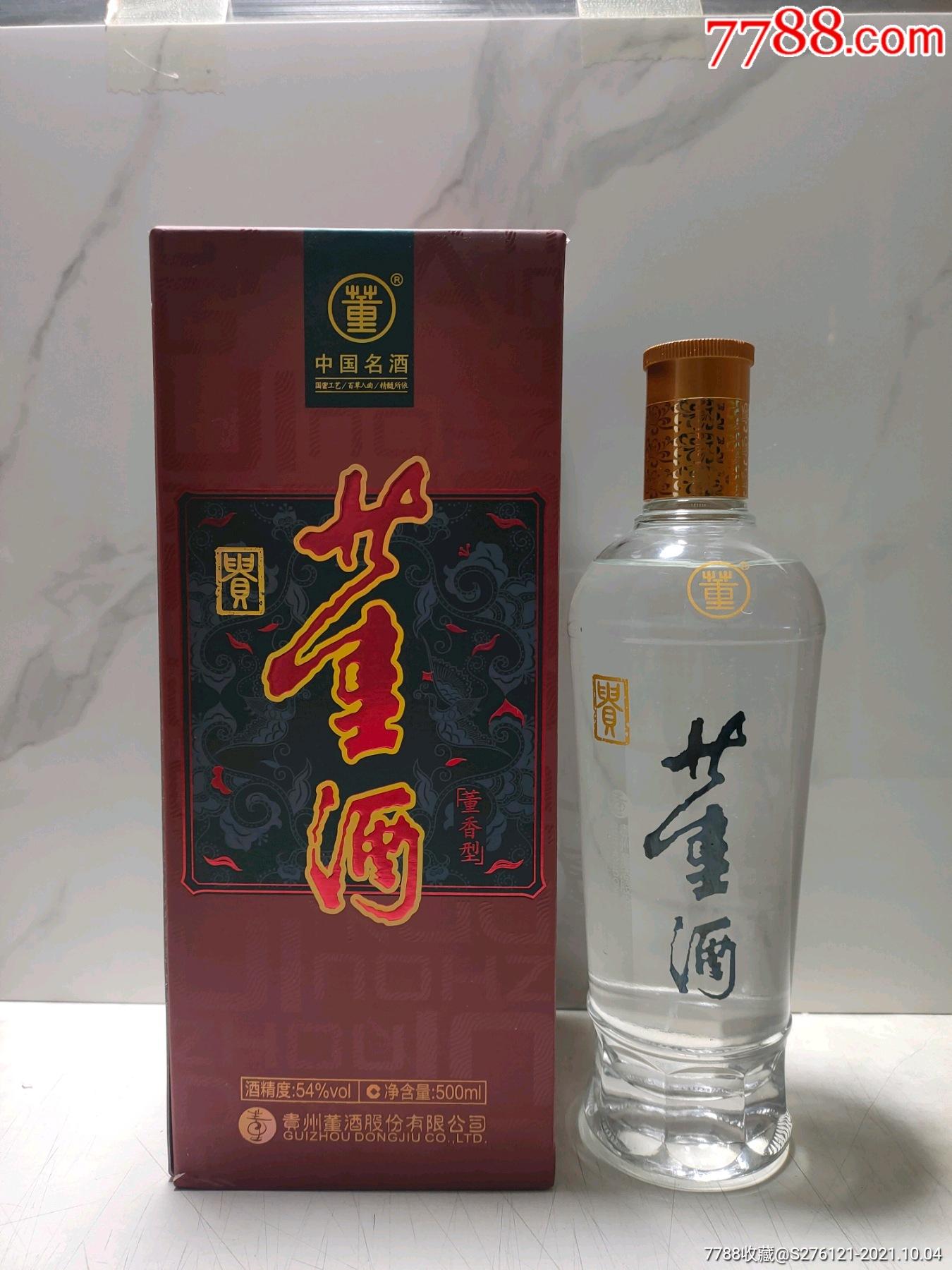 董酒_价格270元_第1张_