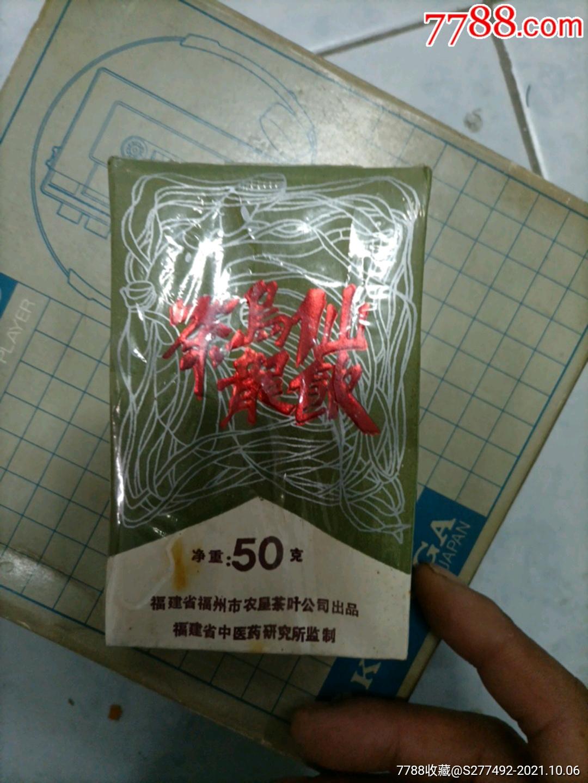 仙饭乌龙茶_价格215元_第1张_