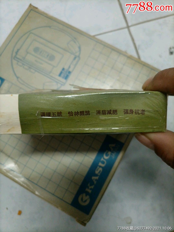 仙饭乌龙茶_价格215元_第4张_