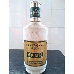 中国驰名商标:江苏双沟酒业股份有限公司。军内特*。