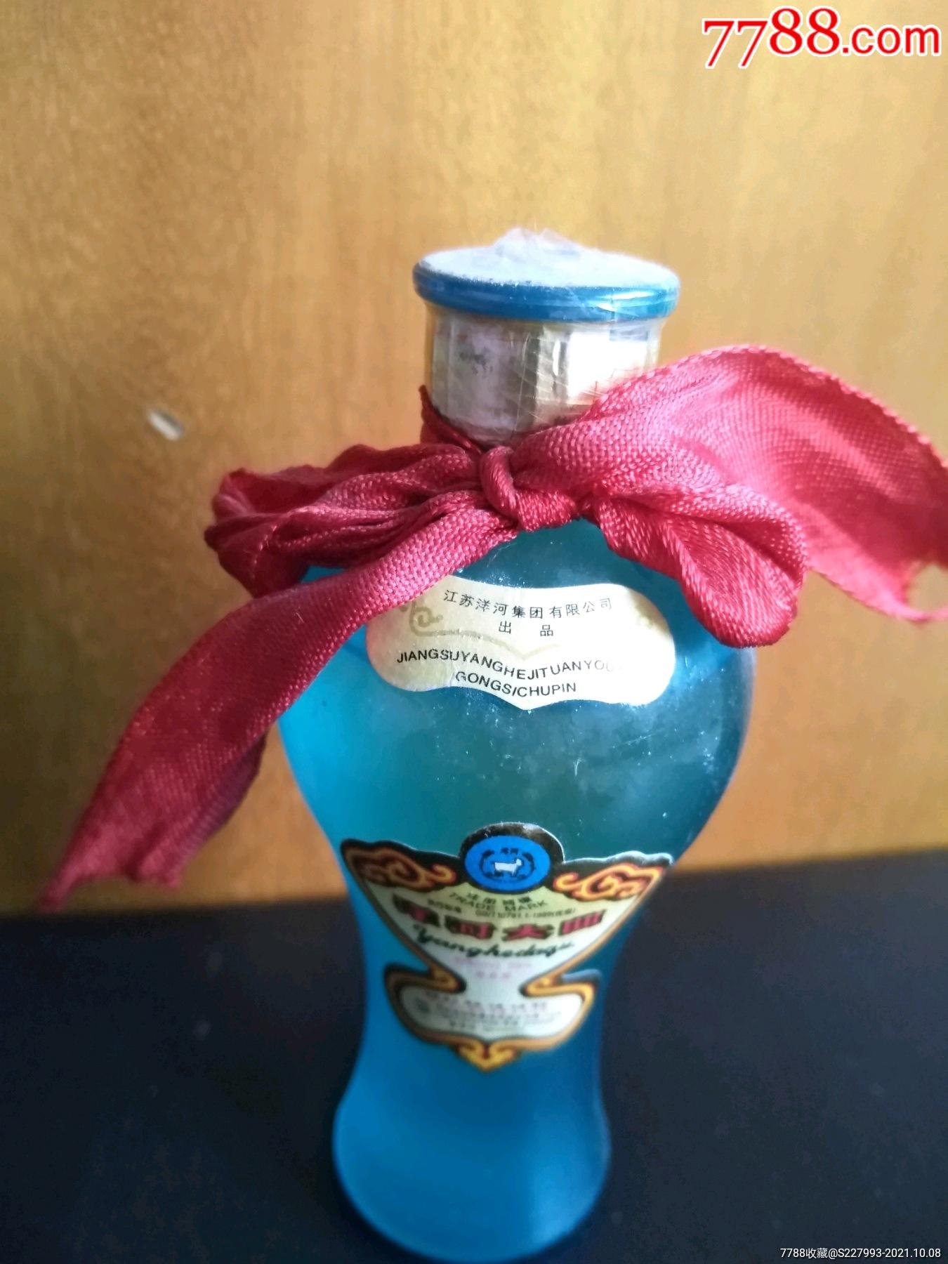 55度九十年代末洋河大曲50mI小酒版一瓶。_价格131元_第2张_