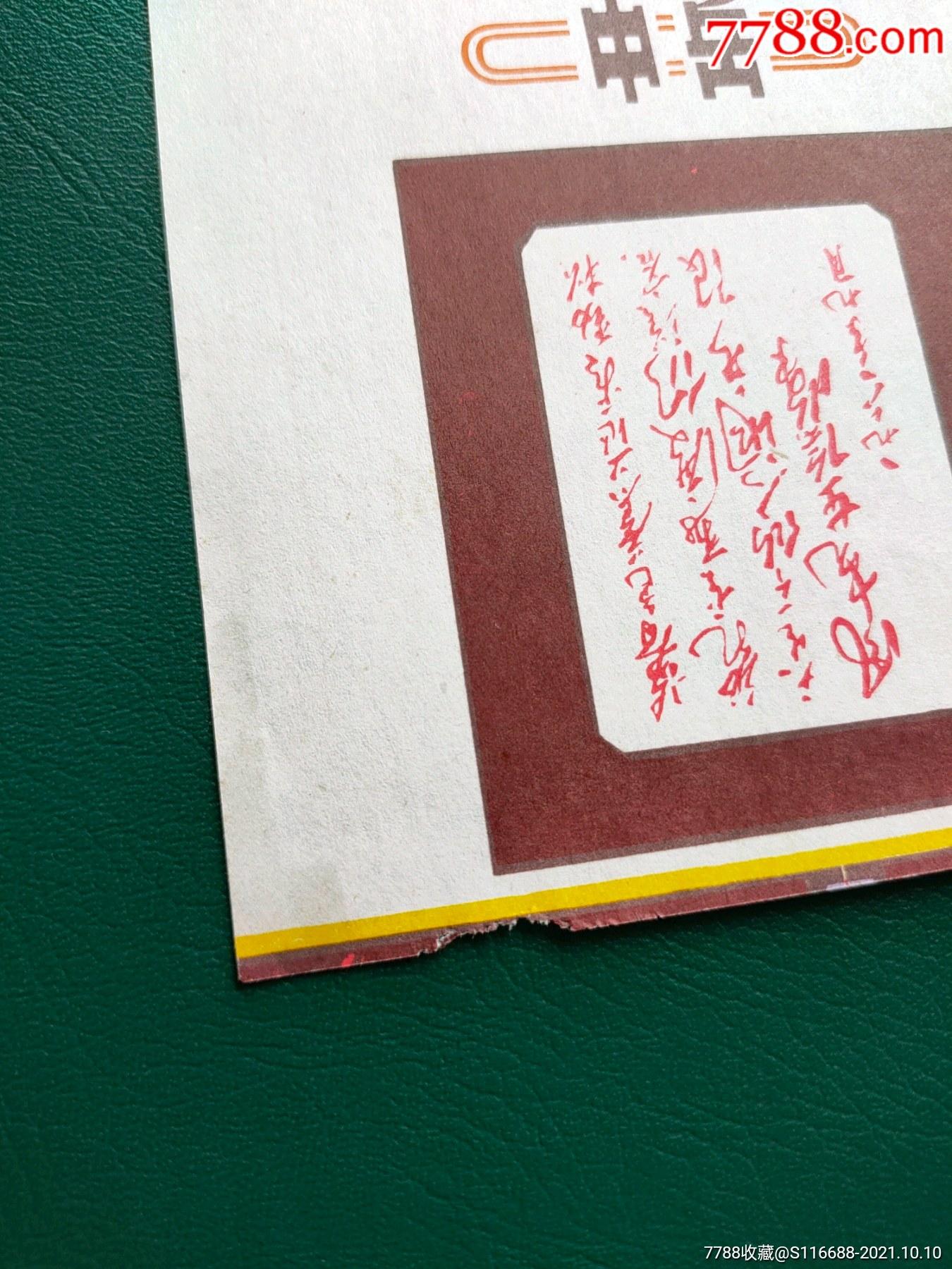 中岳牌【登封烟厂出品】_价格241元_第3张_