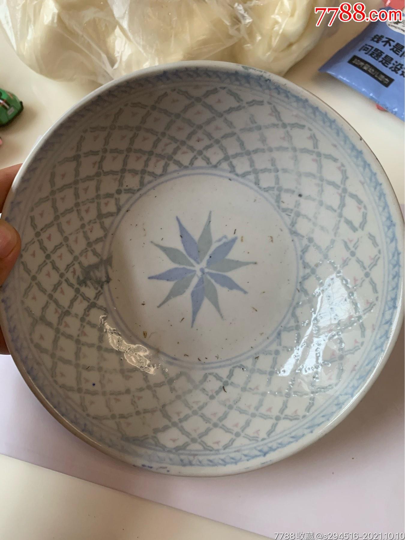 民国时期直径20厘米大号菠萝盘一个,无磕无破完完整整放漏惠让_价格78元_第3张_