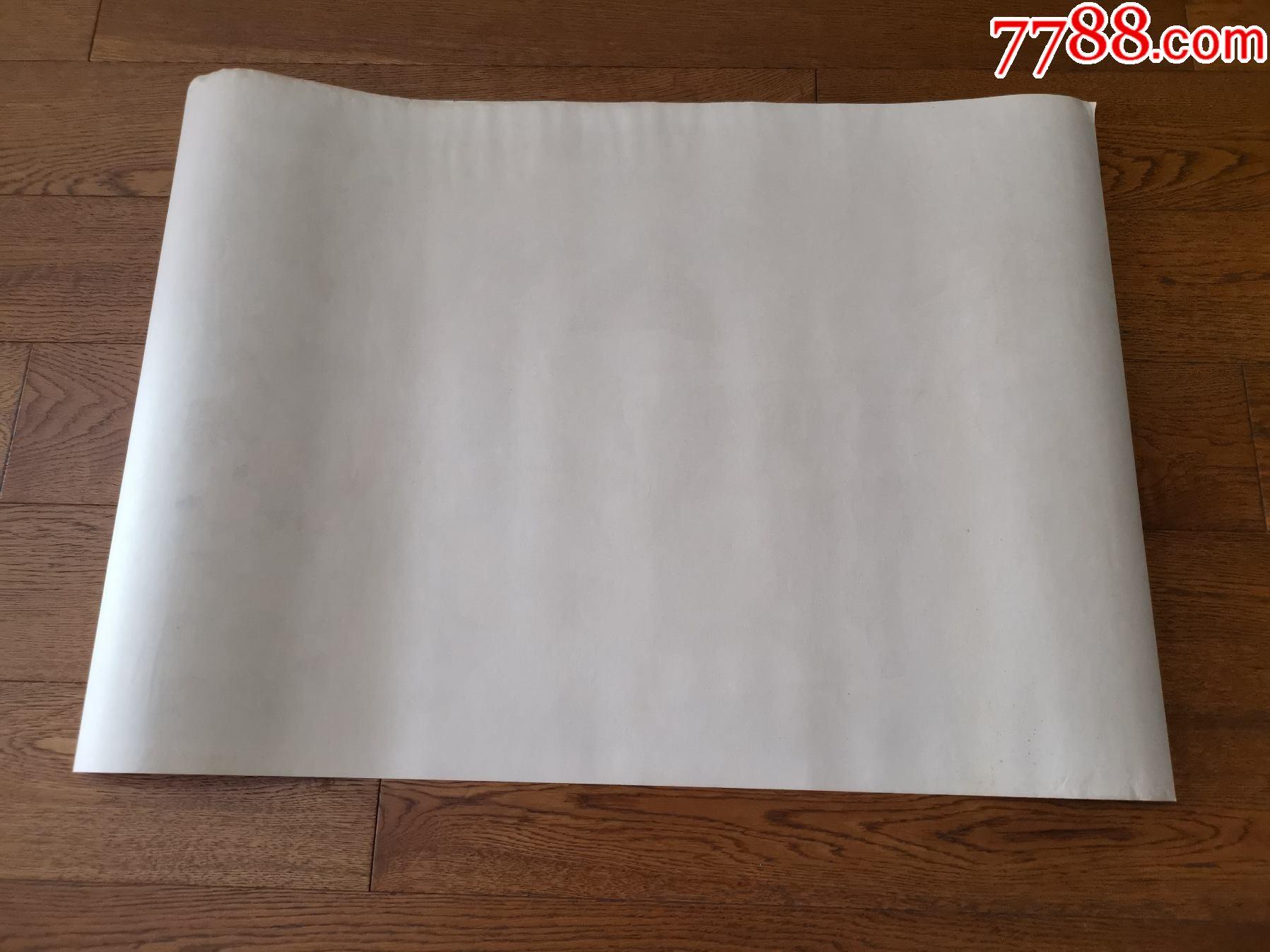 迎丰年_价格1411元_第9张_